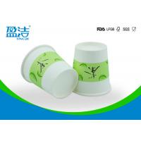 Quality 2.5oz Small Disposable Cups , Bulk Paper Cups With Water Based Ink Printed for sale