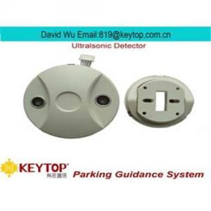 China Garage Parking Laser on sale