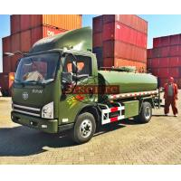 Quality 4,000 -6,000L 4x2 FAW water cart truck with sprinkling and spraying function for sale