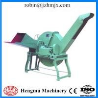 Best One of the famous leading wholesalers China offerred cattle feed grass cutter wholesale