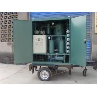 Quality Mobile Transformer Oil Purification and Filtration Equipment with Trailer and Canopy for sale