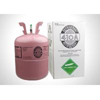 China 1700 GWP Air Conditioner Refrigerant Gas R410A Packed In Disposable Cylinder on sale