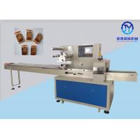 Quality Ice Cream Bread Bakery Biscuit Packing Machine , Hawthorn packing machine Electric for sale