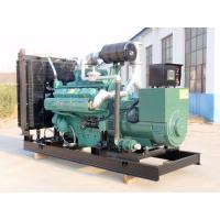 Best 40kw - 600kw Natural Gas Power Generator Brushless Alternator wholesale
