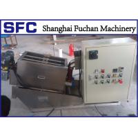Quality 20 Years Life Time Dewatering Screw Press Machine Industrial ISO9001 CE Standard for sale