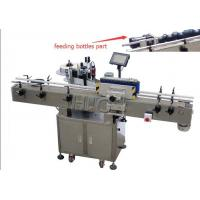 Quality High Labeling Speed Round Bottle Labeling Machine For Automatic Dairy & Juice Jar for sale