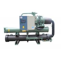 Buy cheap 100Tons Water Cooled Screw Chiller Plant , Hanbell Screw Compressor from wholesalers