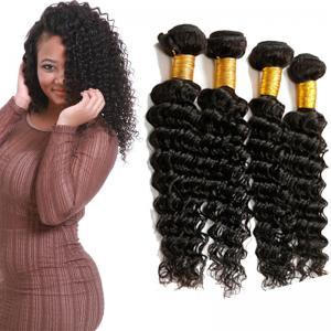 China Full Wet Deep Wave Virgin Hair Bundles No Tangling No Shedding Hair Bundles on sale