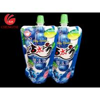 Buy Laminated Stand Up Pouch With Spout Packaging  / Juice Doypack Manufacter at wholesale prices