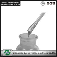 Quality Silver Color Low Friction Anti Corrosion Coating Good Heat Resistance JH-9630 for sale