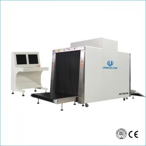 Quality Baggage X-Ray Machine X-Ray Luggage Scanner Police Equipment Security And Safety Equipment SF150150 for sale