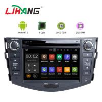 Quality Android 7.1 Toyota Car Dvd Player With Gps Wifi Stereo Audio Mirror Link for sale
