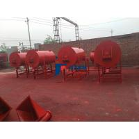 High Speed Dry Powder Mixer Machine Skim Coat Spiral Ribbon Mixer OEM / ODM Available