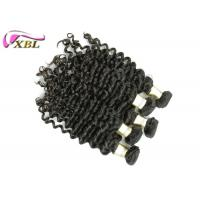 100 Percent Indian Virgin Hair Weft Extensions Deep Wave With Long Lasting With Proper Care