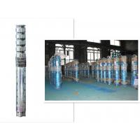 Quality Corrison Resistant Vertical Submersible Centrifugal Pumps Cast Iron Material for sale