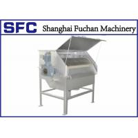 Quality Rotary Drum Screen Machine And Sludge Dehydrator For Wastewater Treat Plant for sale