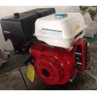 China 188F Universal Shaft  Small Gas Engine For 5KW Gasoline Generator on sale