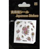 Best cell phone decoration accessories adhesive japanese cell phone stickers Flower Design wholesale