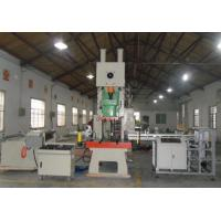 Best Aluminum Foil Container Production Line wholesale