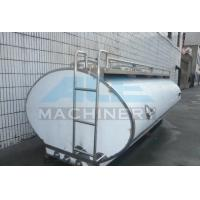 Quality 5000L Sanitary Stainless Steel Juice Storage Tank (ACE-ZNLG-L9) for sale
