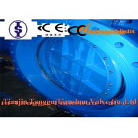 """Quality Sanitary Concentric Double Flanged Butterfly Valve 12 Inch 24"""" For Industrial for sale"""