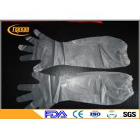 Colorful Shoulder Length Gloves Disposable , Veterinary Cow Insemination Gloves