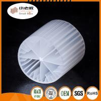 Buy cheap 15*15mm size with white color and virgin HDPE material MBBR filter media for from wholesalers