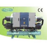 Quality Air Conditioning Water Cooled Screw Chiller for sale