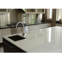 Buy cheap Luxury Kitchen Island Nano Glass Countertop 45 Degree Cutting from wholesalers
