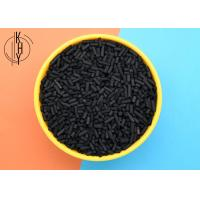 Quality Industrial High Surface Area Air Scrubber Activated Carbon China for sale