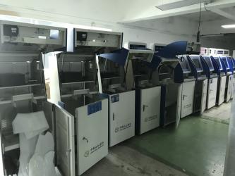 Shenzhen MingTech Co.,Ltd