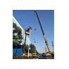 Buy cheap Energy Saving LED Solar Street Light High Bright High Efficiency 6M 30W from wholesalers