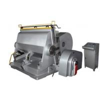 Quality Creasing and Die Cutting Machine for corrugated box gift box, paper die cut, ecnomic Die cutter for sale