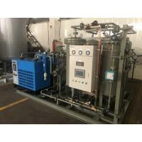 Buy cheap Pure Nitrogen Generating System , Carbon Molecular Sieve Nitrogen Generation from wholesalers