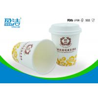 Quality 8oz Insulated Disposable Drinking Cups Not Easily Deformed For Hot Espresso for sale