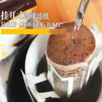 Quality Aluminum Foil Drip Coffee Filter Bags , Individual Filter Coffee Bags for sale