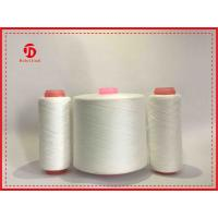 Buy High Tenacity 100% Spun Polyester Yarn , High Strength Plastic Tube Cone Yarn at wholesale prices