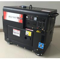 Quality Hone use 5kw  silent diesel generator set  key start  single phase  hot sale for sale