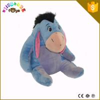 Quality toys for children baby plush toys wholesale plush toys for sale