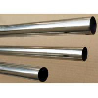 Quality 3003 3005 4343 Extruded Aluminium Tube Thickness 0.8 - 3mm For Vehicle Radiator for sale