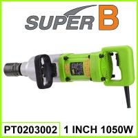 Best 1 inch electric impact wrench wholesale