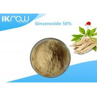 Quality Solvent Extraction Natural Plant Ginsenoside / 50% Panax C.A. Meyer Ginseng Powder for sale
