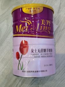Quality Beauty Skin 800gm Fresh Adult Lady Sheep Milk Powder for sale