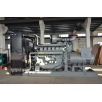 Buy cheap Heavy duty 400kw diesel generator set with Perkins engine three phase factory from wholesalers