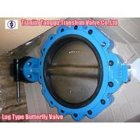 """Buy cheap EPDM Ductile Iron Pneumatic Butterfly Valve Gear Operator 2"""" - 24"""" , PN10 / PN16 from wholesalers"""