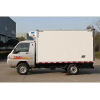 China 2 Ton Freezer Refrigerated Truck Trailer Three Cab 70KW Max Power on sale