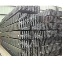 China Mild Steel Channel on sale