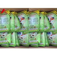 Quality Agricultural Herbicides Linuron 50% WP urea herbicides Used for a variety of vegetables and fruit trees for sale