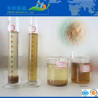 Buy cheap industrial Sewage treatment chemical agent from wholesalers
