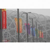Quality Indoor/Outdoor Fabric Cloth Banner with Heat Transfer Printing for sale